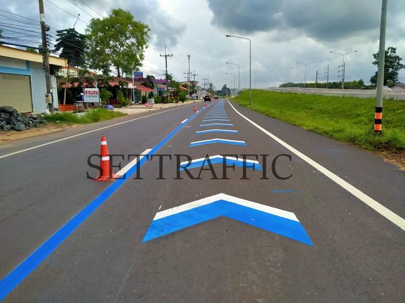 ตีเส้นสีฟ้า